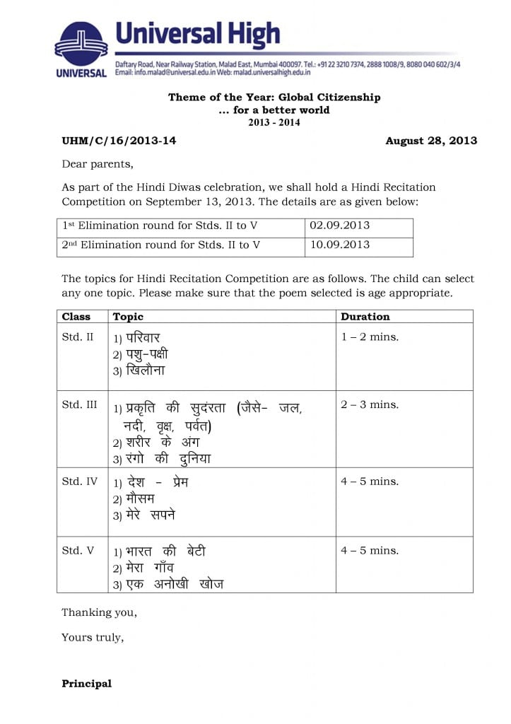 Stds. II to V - Hindi Recitation Competition