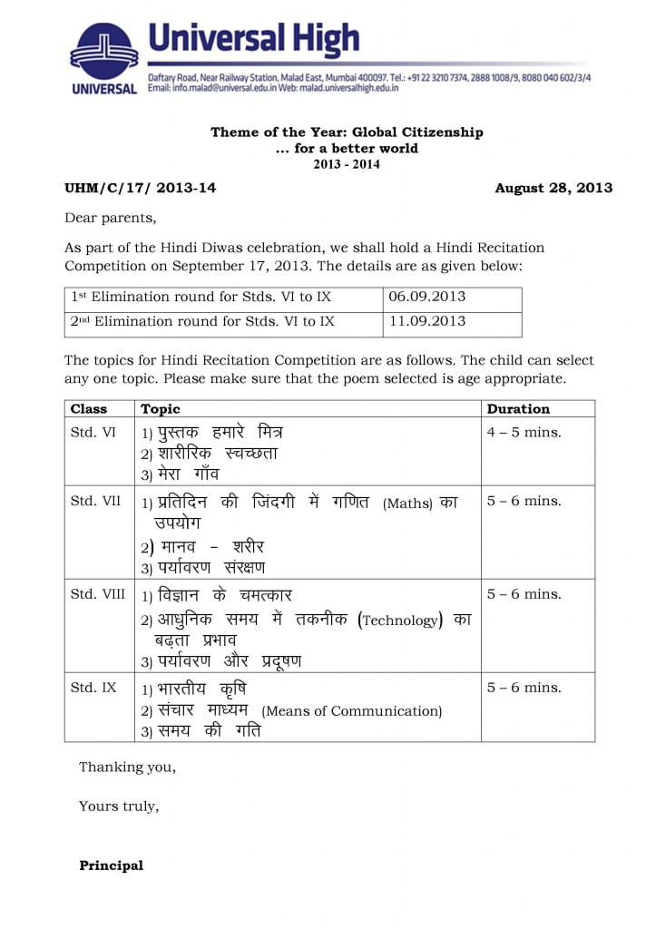 Stds. VI to IX – Hindi Recitation Competition