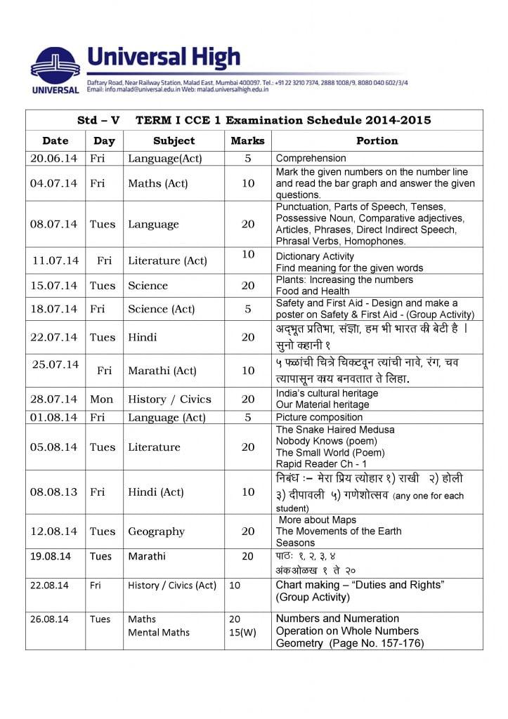 Grade V – Term I – CCE Examination Schedule 2014-2015.