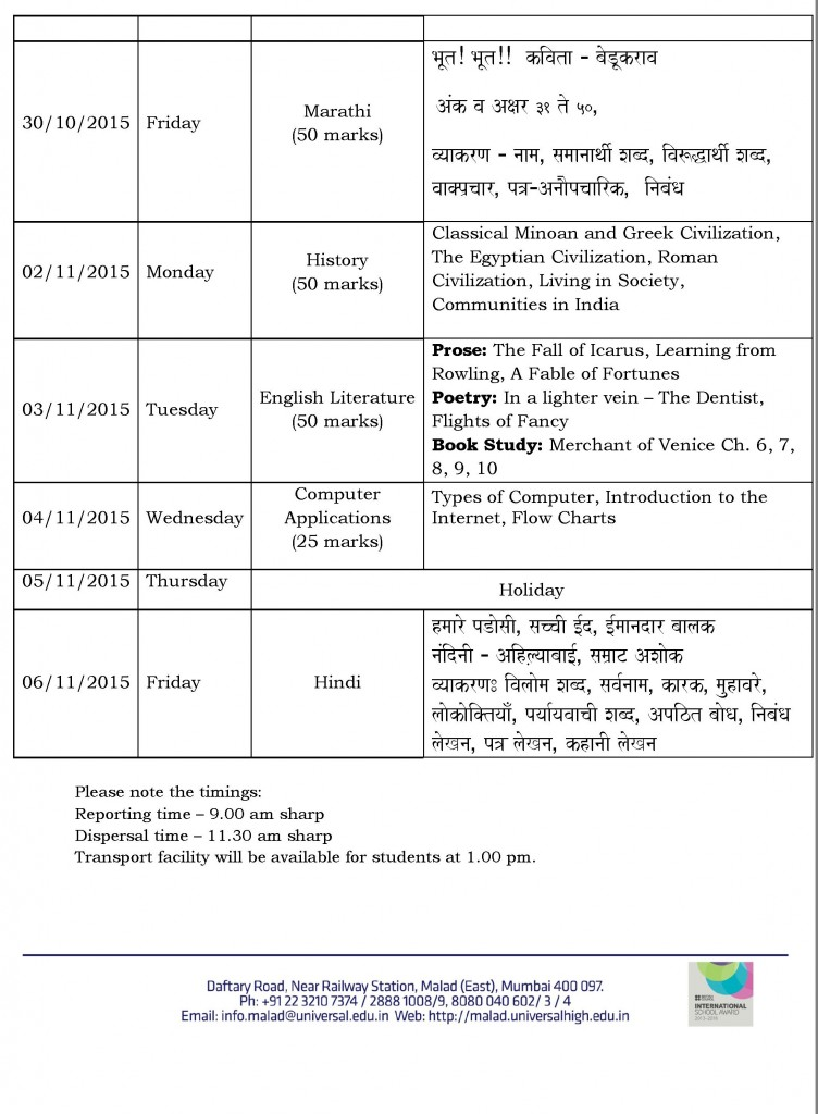 Grade VI – Term I Semester I Time Table and Portion for the AY- 2015-16.