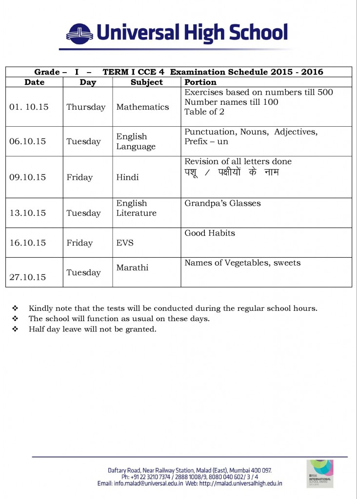 Grade I – TERM I CCE 4 Examination Schedule 2015 – 2016.