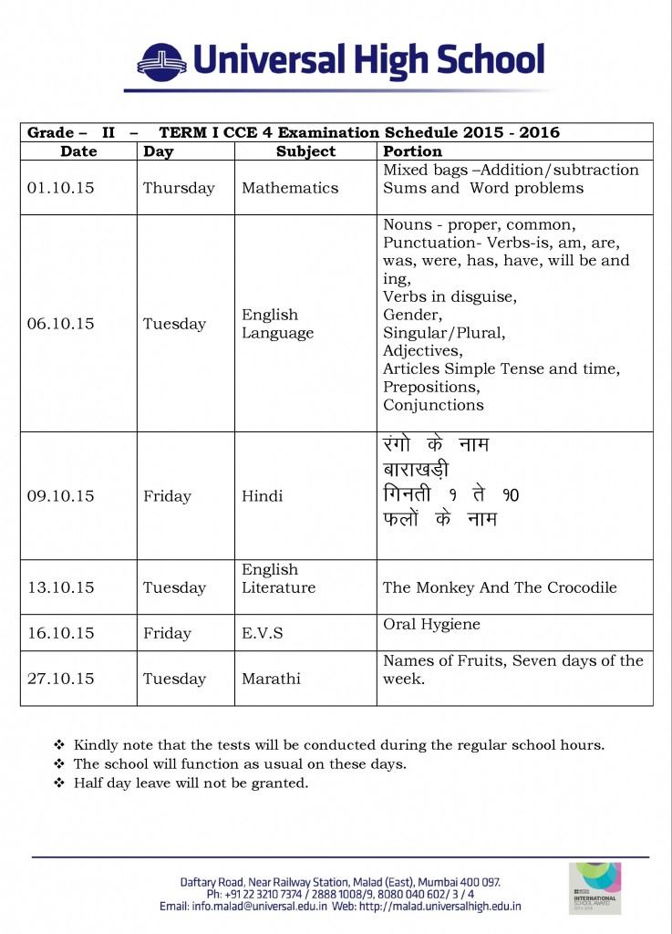 Grade II – TERM I CCE 4 Examination Schedule 2015 – 2016.