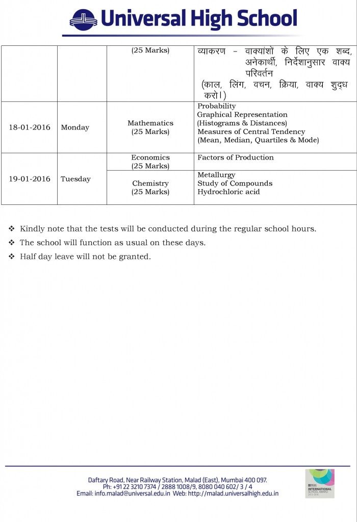 Grade IX – CCE-3 – Time Table and Portion for the AY- 2015-16.
