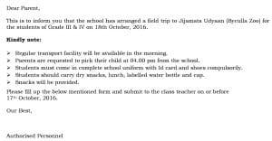 Grades III and IV – Field Trip to Jijamata Udyaan